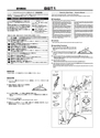 Yamaha BST1 Owner Manual