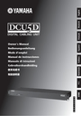 Yamaha DCU5D Owner Manual