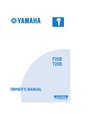 Yamaha F25B Manual