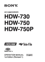 Yamaha HDW-730 Manual
