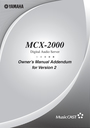 Yamaha MCX-2000 Owner Manual