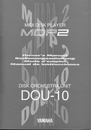 Yamaha DOU-10 Manual