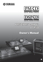 Yamaha DSP5D Owner Manual